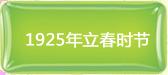 太阳集团33138